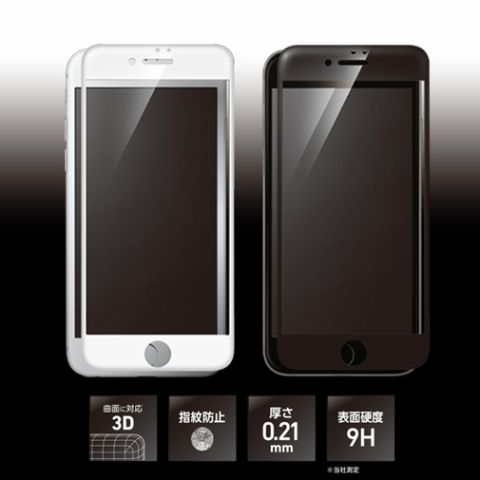 Hybrid 3D Glass Screen Protector for iPhone