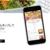 世界各国で使える出前アプリ「UberEATS」日本上陸
