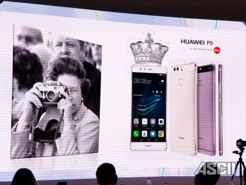 Huawei Innovation Day 2016
