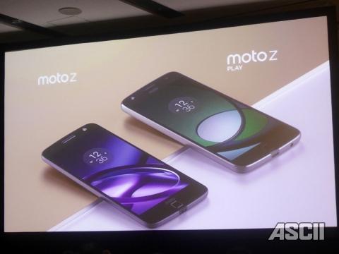 Moto ZとMoto Mods