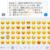 iOS 10の「メッセージ」で、絵文字をカンタンに入力する方法!