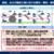 NEC、強化された「物体指紋認証技術」活用の個品管理サービス