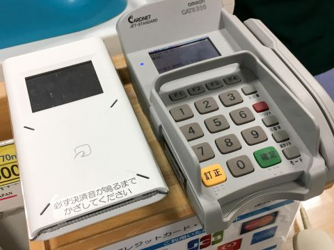 どれくらいお財布いらずなのか、Apple Payを国内旅行で試した