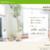 リフォーム会社向け住宅ローン支援サービス「ゼロカラリフォーム」