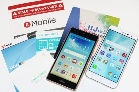 201701smartphone