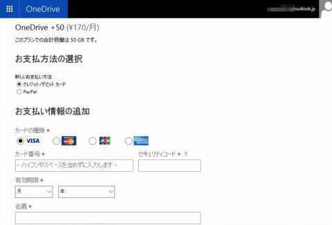 win10_211