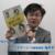 月額980円で演劇動画が見放題『観劇三昧』