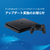 外付けHDDの拡張ストレージ化が可能に、PS4時期アップデートの詳細発表