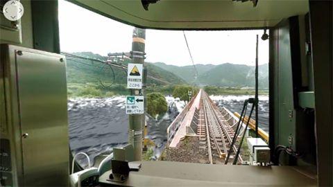 KDDI、JE西日本災害シミュレーション