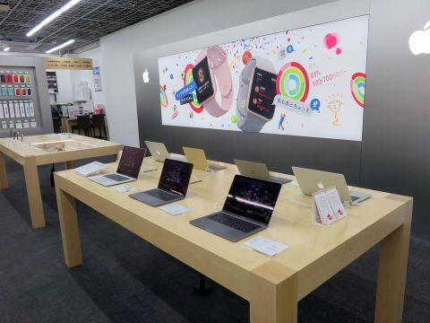 Macアップグレードプログラム