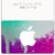 セブン‐イレブン、500円ボーナス付きの5000円iTunes Card