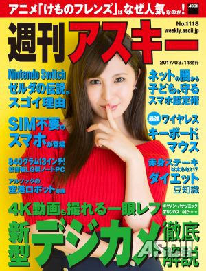 1118_cover