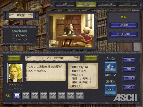 「PRINCIPIA: Master of Science」:Steam