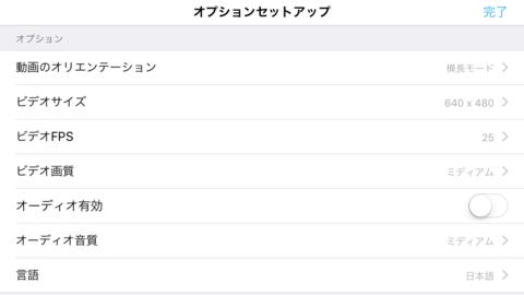 神アプリ105