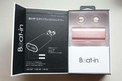1万円台の完全ワイヤレスイヤフォン「Beat-in」は小ささが魅力