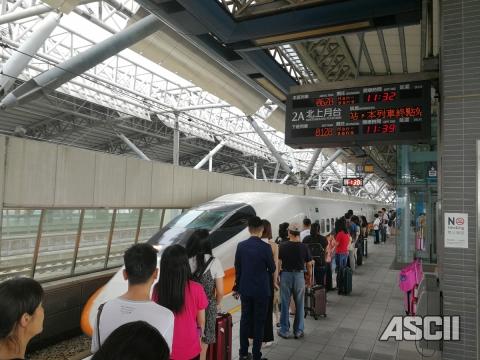 台湾 スマホ 新幹線