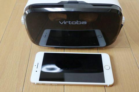 VirtobaX5