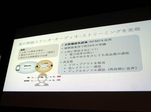 EARIN、低遅延で音切れを解消させた完全ワイヤレスイヤフォン「M-2」発表