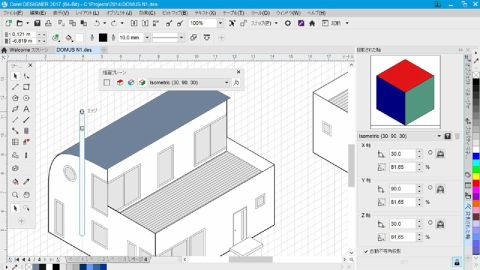 coreldraw technical suite. Black Bedroom Furniture Sets. Home Design Ideas