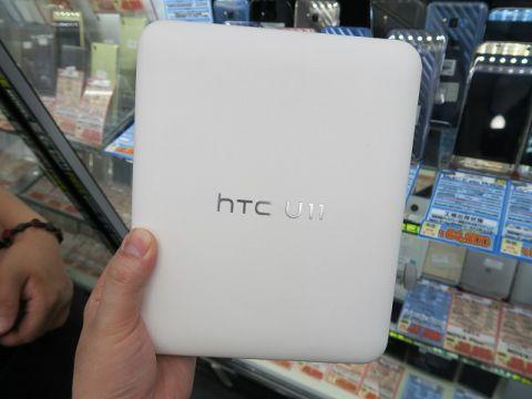 「HTC U11 Red」