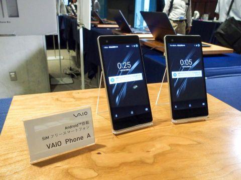 3周年を迎えたVAIO、ブランド価値高める次の一手とは