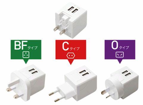 ミヨシ、USB充電器