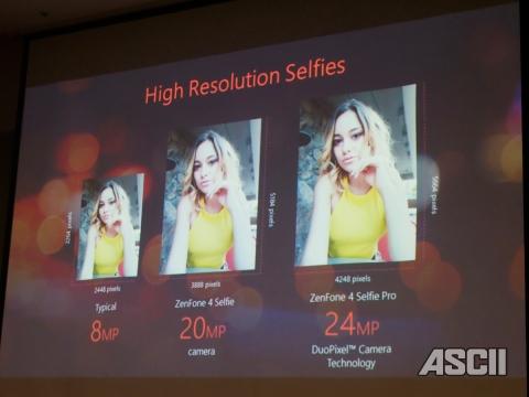 ZenFone 4  カメラ