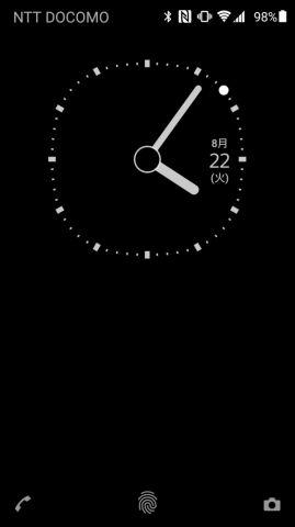 標準設定だと通知がない場合は時計だけのシンプルなロック画面