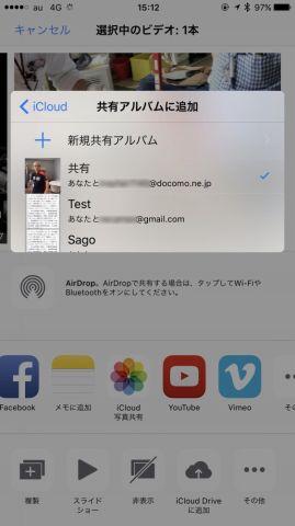 201708iPhone