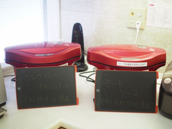ASCII.jp:勝間和代 人気「自動調理器」ガチ比較! メリット ...