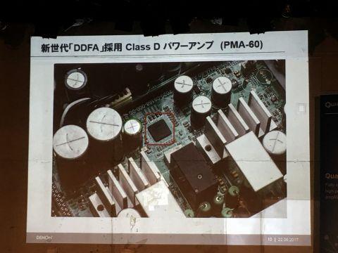 PMA-60/30