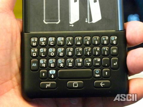 Galaxy Note8 アクセサリー
