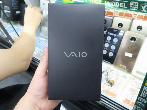 「VAIO Phone Biz」