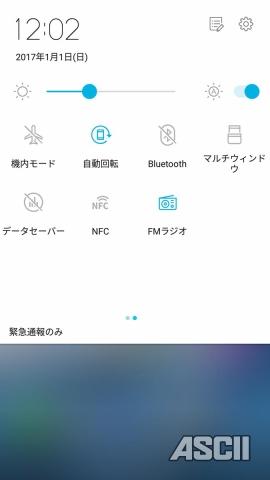 ZenFone 4