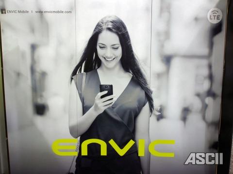 Envic