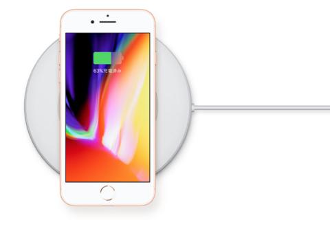 iPhone 8のワイヤレス充電器は純...