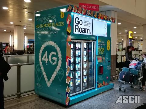 ロンドン SIM自販機