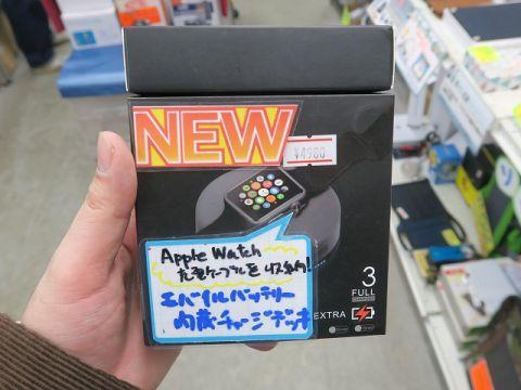 「3in1 アルミニウム AppleWatch ケーブルケース パワーデッキ」