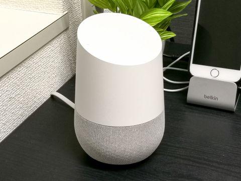 スマートスピーカーと「AI」の悩ましい関係