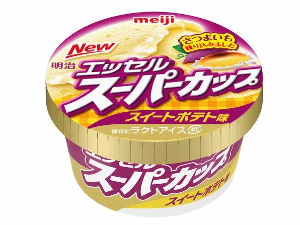【PR】スーパーカップに新商品 スイートポテト味 11月13日から発売 ->画像>6枚