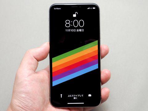 iPhone Xの「ロック画面スワイプ」は本当に必要なのか
