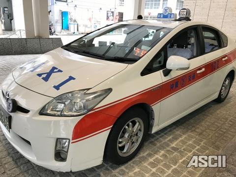 翻訳タクシー実証実験
