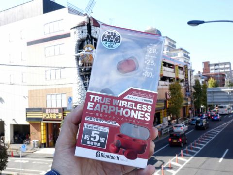 買って損しない ドンキ激安完全ワイヤレスイヤフォンが良い