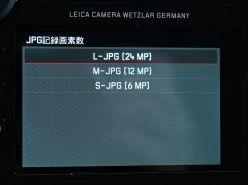 画質設定は最大24MP