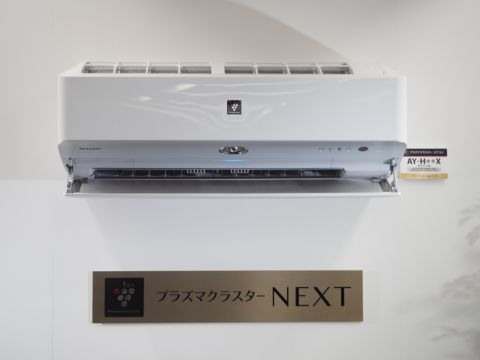 エアコンの除湿をつけっぱなしにした時の電気代・冷房との比較
