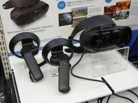 富士通の「Windows Mixed Reality」対応ヘッドセットが販売開始