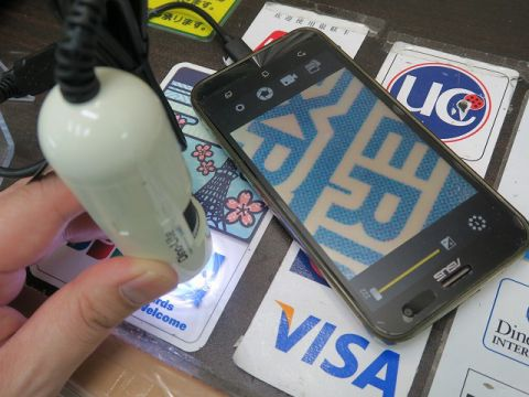 「Dino-Liteシリーズ用 USB OTG ケーブル」