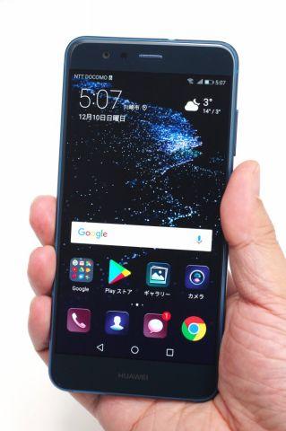 20171214smartphone