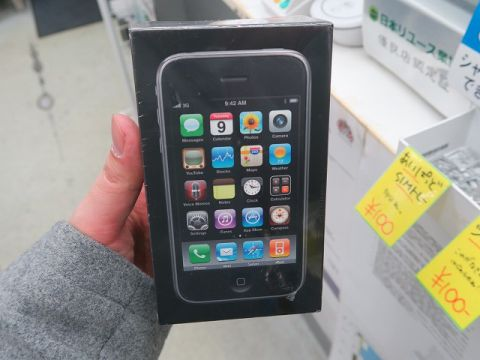「iPhone 3GS」