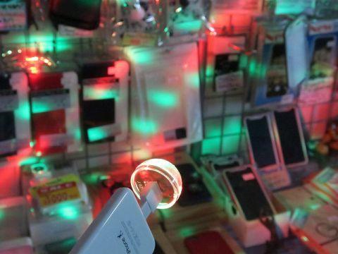 「4LED マジックボール USBディスコライト」